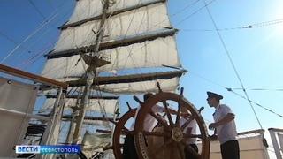 Как проходят практику на борту парусника «Херсонес»