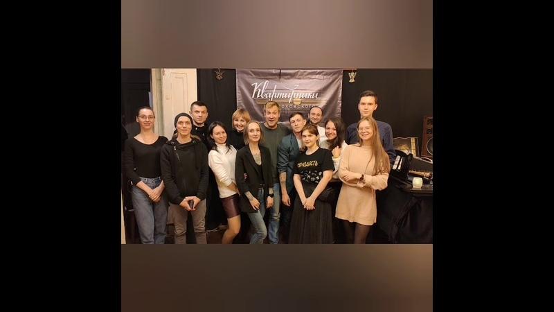 Я будто в гостях у друзей Отзыв зрительницы пришедшей к Гороховскому впервые Наталья Аверина
