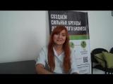 Отзыв Дины Исхаковой о мастер-классе Как продавать товары и услуги во ВКонтакте