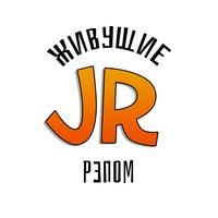Логотип Живущие Рэпом «JR»