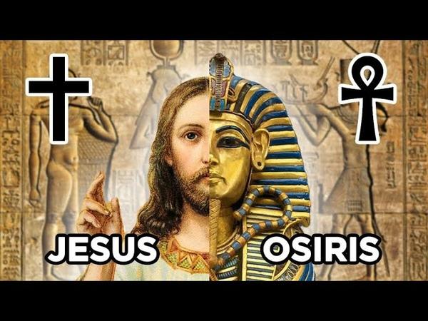 У РЕЛИГИИ ХРИСТИАНСТВА И ДРЕВНЕГО ЕГИПТА ОДИН СЮЖЕТ В чём они похожи
