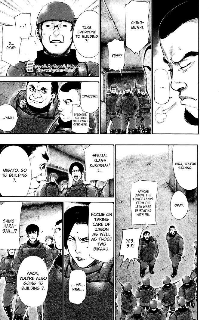 Tokyo Ghoul, Vol.8 Chapter 69 Bygone Days, image #9