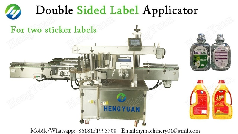 Automatic Working Double Sided Label Applicator Flat Bottle Labeling Machine