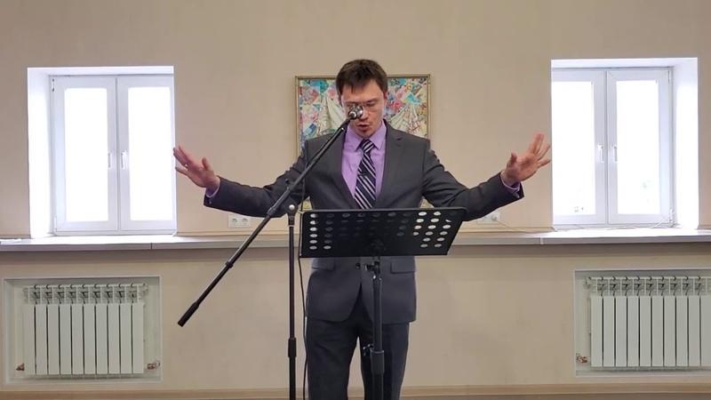 Божья Церковь - Римлянам 1:5-7 - Алексей Прокопенко