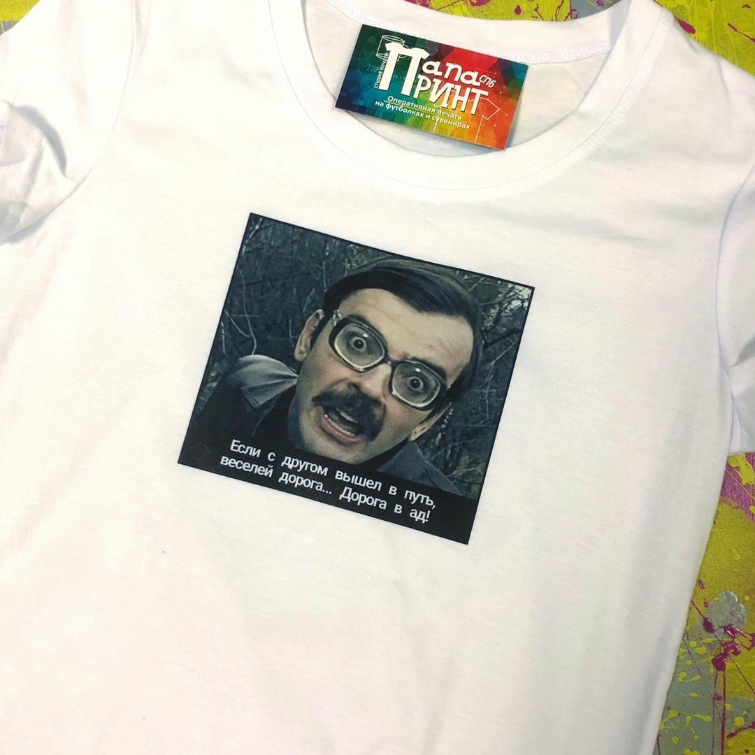 футболка со своим дизайном papa-print.ru