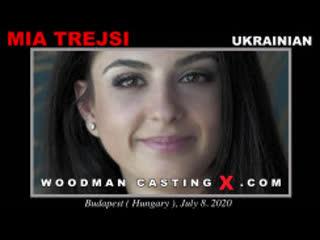 WoodmanCastingX - Mia Trejsi