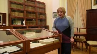 Музей книги: тайны и открытия. Часть 3