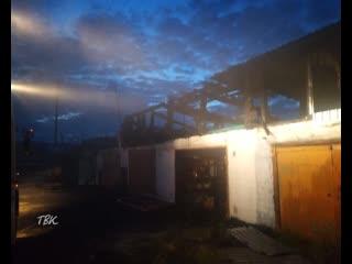 Крупный пожар произошёл в гаражном комплексе села Тогур. Площадь возгорания составила 600 кв. метров