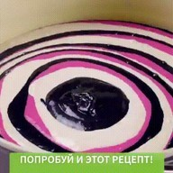 "id_15808 Торт ""Зебра"" ❤  Автор: Вкусное Дело  #gif@bon"