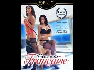 Valentina Ricci, Cassie del Isla, Francys Belle, Anna Polina, Eddy, Max Casanova, Doryann Marguet HD