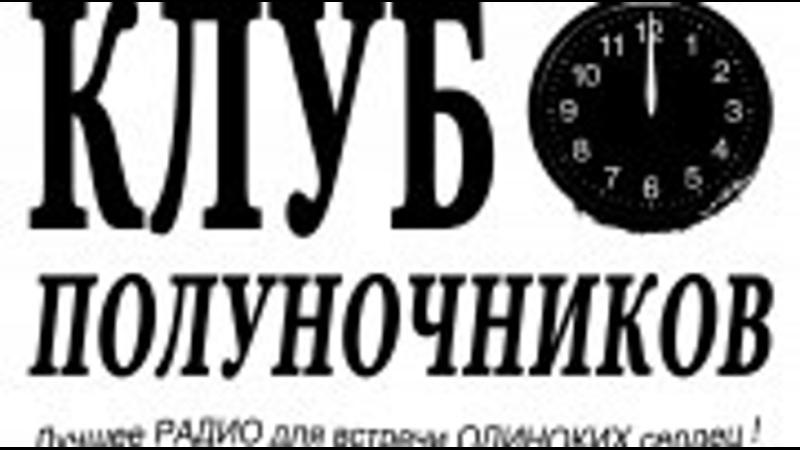 Kлyб_noлyночников (2020) Как в кино vk.commy_best_cinema