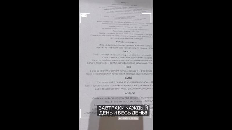 Видео от Ольги Танцкласс Балаково