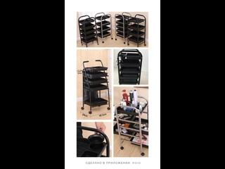 Видео от Массажные столы | кушетки | оборудование в Орле