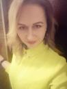 Екатерина Аллахвердиева