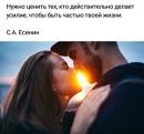 Фотоальбом Самиры Могушковой