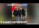 Страсти по Навальному 3 ОМОНОВЕЦ УДАРИЛ ЖЕНЩИНУ НОГОЙ В ЖИВОТ _ Протесты 23 января в поддержку Навального