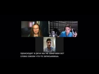 Video by Serguei Vostretsov