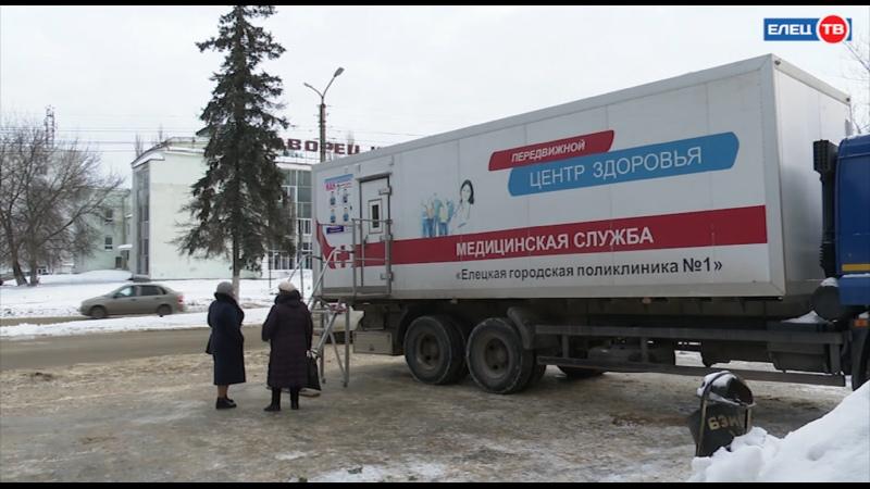 Без регистратуры и записи в Ельце для вакцинации от коронавируса работал передвижной медицинский комплекс
