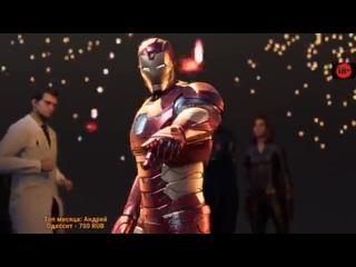 Игра Marvel's Avengers прохождение #1