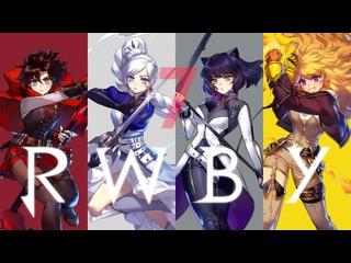 RWBY 7 Сезон (6 серия) озвучка