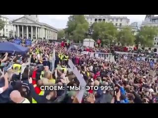 Сопротивление Британии - Песня года 2020