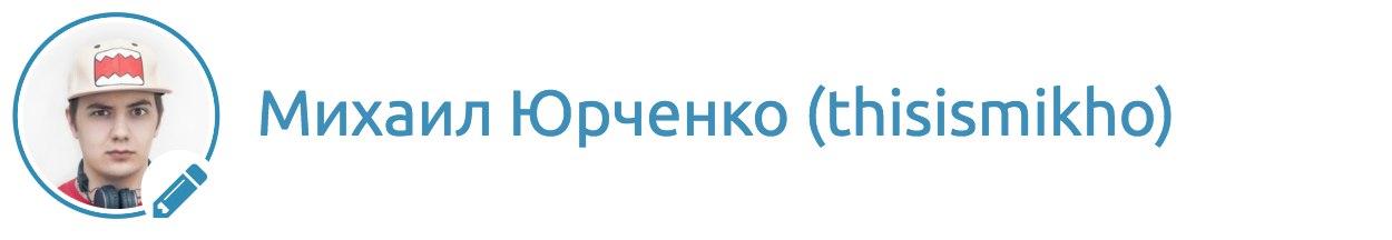 """""""Ролевые игры"""" в «Толмаче», изображение №3"""