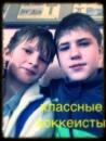 Персональный фотоальбом Алексея Окуловских