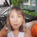 Наталья Кизян фотография #11