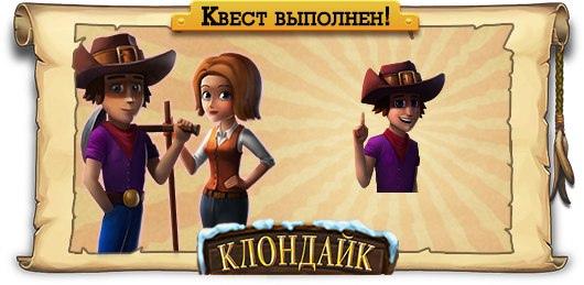 фото из альбома Олега Малащака №10