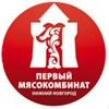 """""""Первый Мясокомбинат"""""""