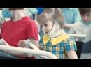 Детский дом Надежда