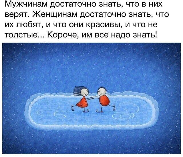 фото из альбома Дарьи Сергеевны №12