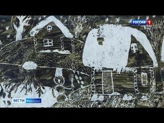 Детская художественная студия в Иванове отмечает полувековой юбилей