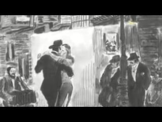Танго Зачем,комп.и исполнитель Эдди Рознер и его джаз-оркестр.