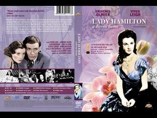 Леди Гамильтон \ Lady Hamilton \ That Hamilton Woman (1941) Михалёв, 1080p.