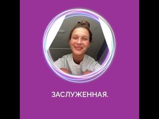 Video by Novavi
