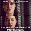 Фотоальбом Жени Кораблевой