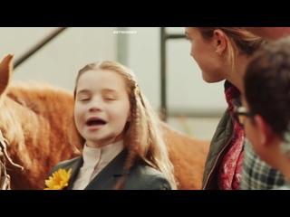 "Клуб ""Няни для пони"": осенняя ярмарка (2020) Ponysitters Club: The Big Sleepover"