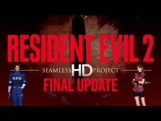 Resident Evil 2 - Seamless HD Project ( Клер - А) - Часть - 2