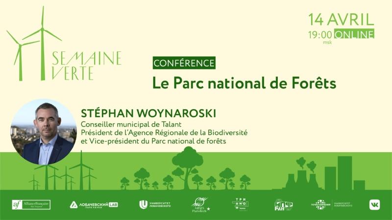 Semaine Verte Conférence Le Parc national de Forêts