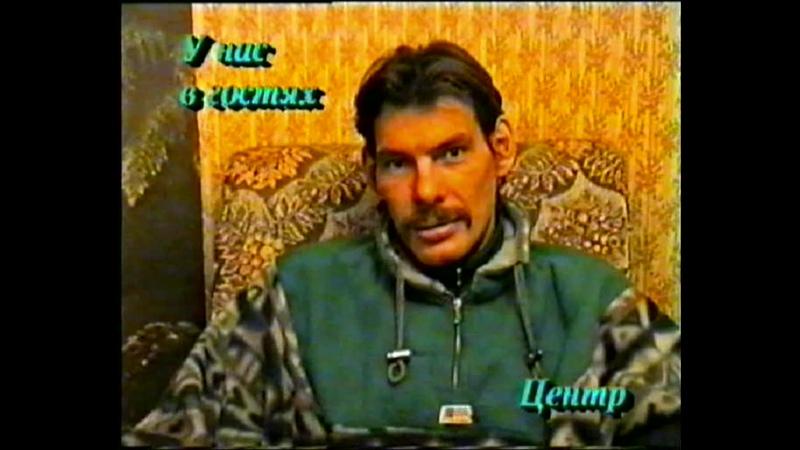 Александр Немыкин, 1995 год