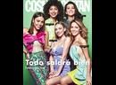 Девчачий каст Элиты для испанского номера журнала «Cosmopolitan».