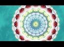 Мандала-медитация Единства