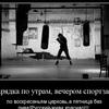 На фото Стас Крюков