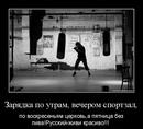 Стас Крюков фотография #11