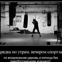 фотография Стас Крюков