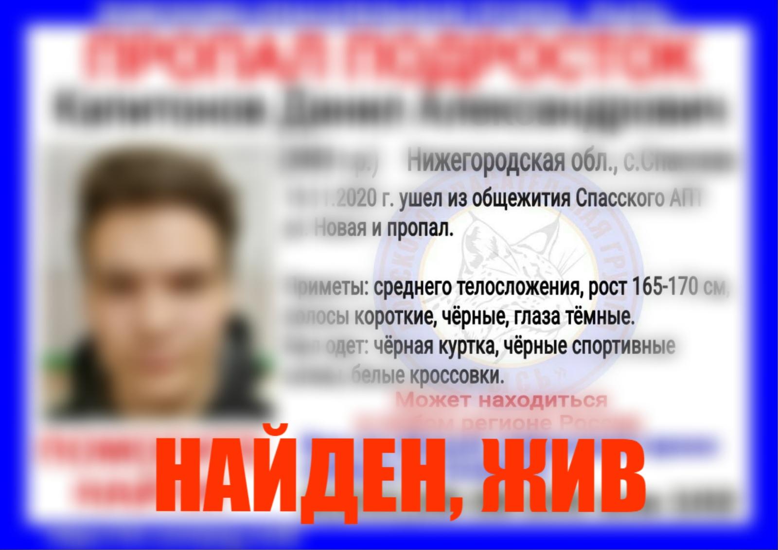 Капитонов Данил Александрович, 2003 г. р., с. Спасское