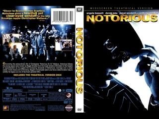 НОТОРИУС Б.И.Г. / Notorious (Unrated Directors Cut) .