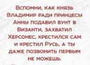 Сеничева Ольга   Жуковский   9