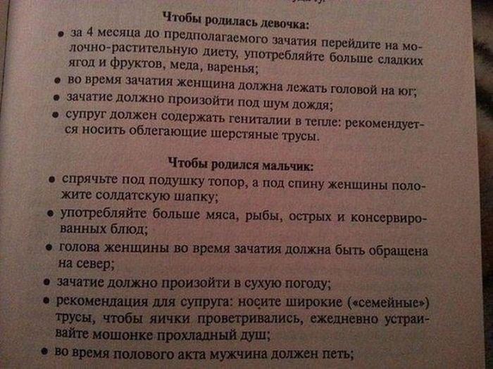 фото из альбома Миланы Скачковы №10